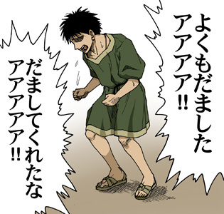 Yokumo.jpg