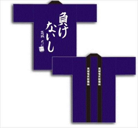 takagihappi_R.jpg
