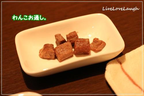 IMG_9070おーる3