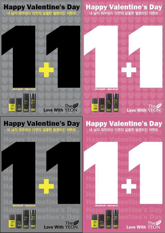 【TheYeon】Valentine's dayイベント