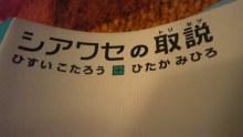 阿佐ヶ谷の美容室 Snowdrop ~ for hair ~-110620_234447_ed.jpg