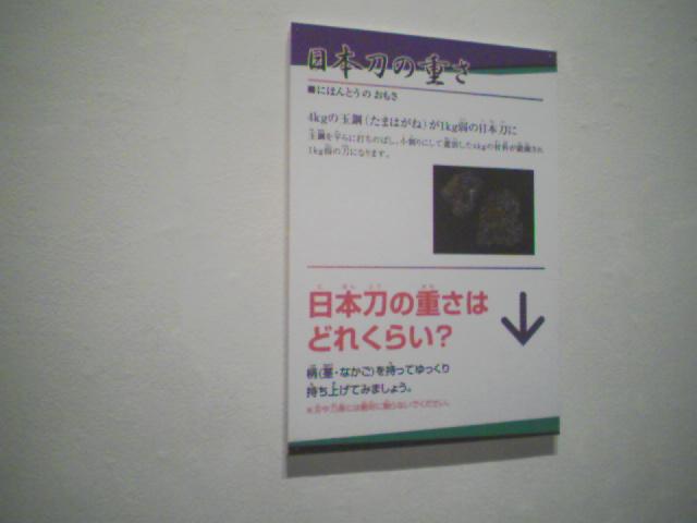 SA3A1081.jpg