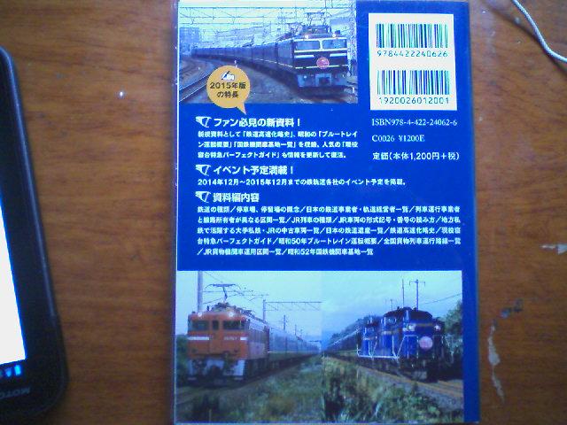 SA3A1221_2014100223503212e.jpg