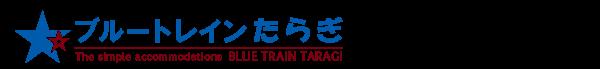 bluetrain_title.png