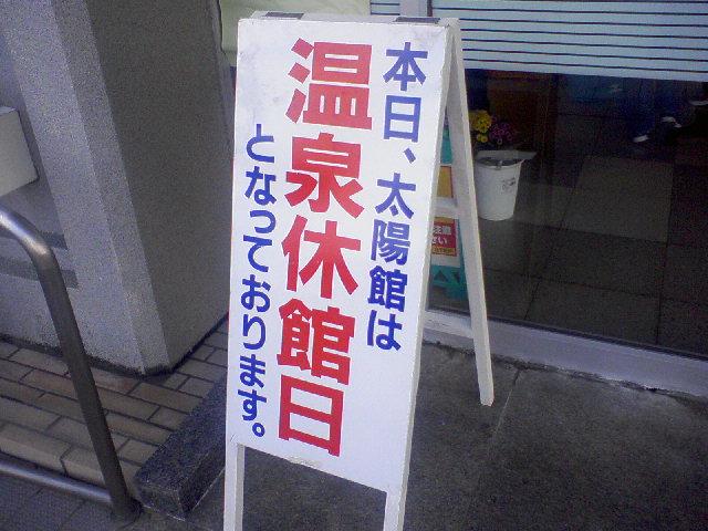 moblog_dd342f69.jpg