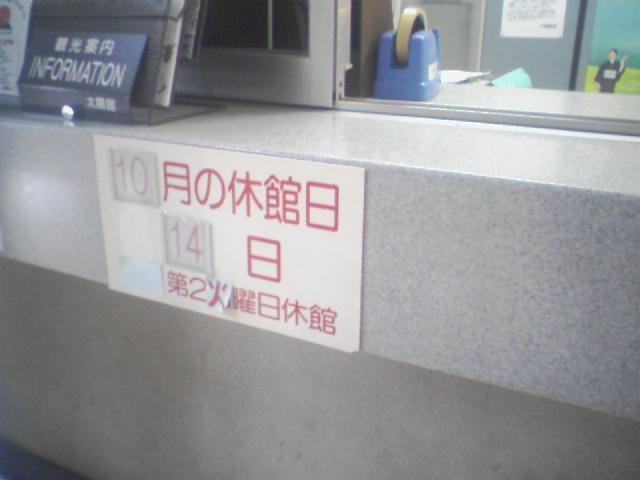 moblog_e3febf06.jpg