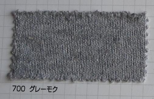 graymoku1.jpg