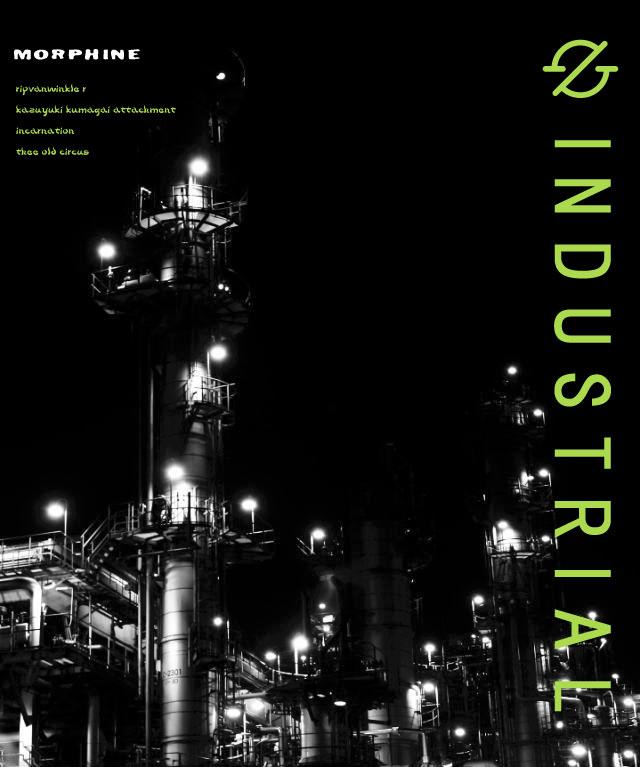industrial231.jpg