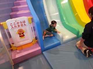 アンパンマンミュージアム 虹の滑り台