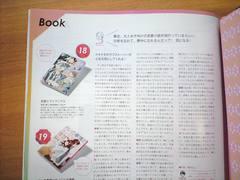 rengoku_p.jpg