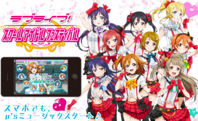 130423_lovelive-thum-big-600x368_2013081102032483c.png