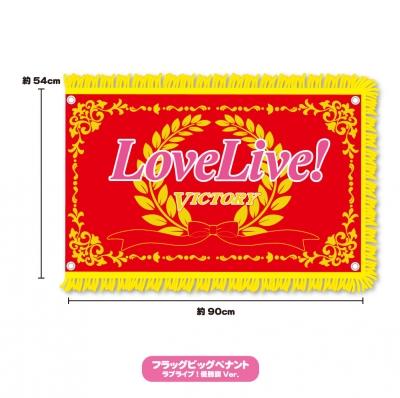 flag_yusho.jpg