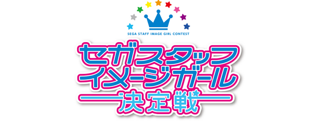 headline02_logo.png