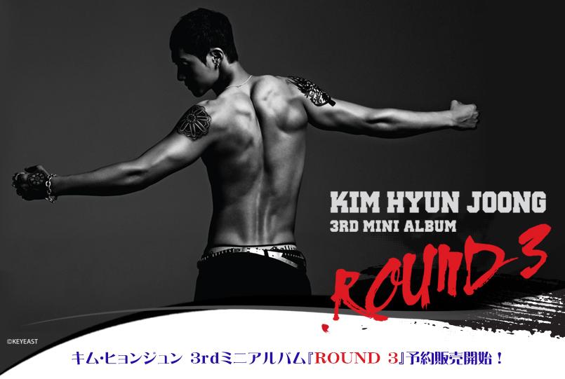 round3-01.jpg