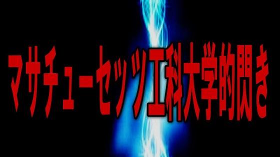 hirameki05.jpg