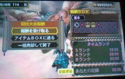 レウス闘技02381