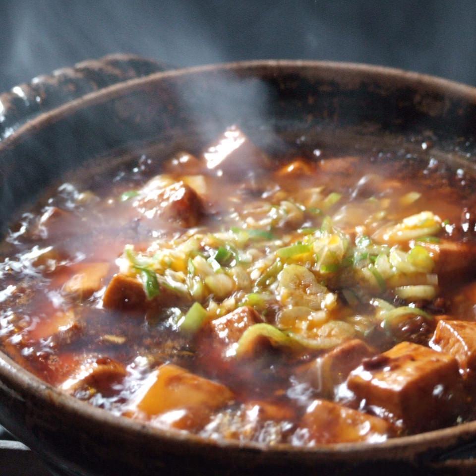 イーフーマアボウ豆腐