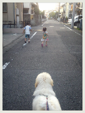 edit_2013-07-09_21-35-09-407.jpg