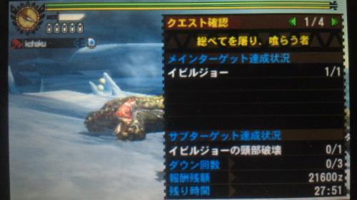 NEC_0405_convert_20131101205917.jpg
