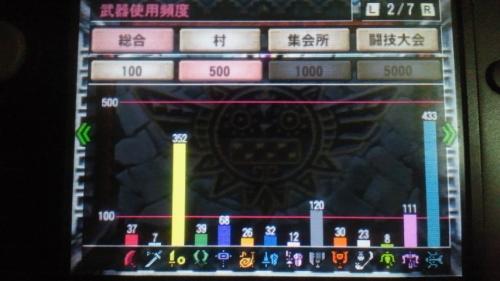 NEC_0409.jpg