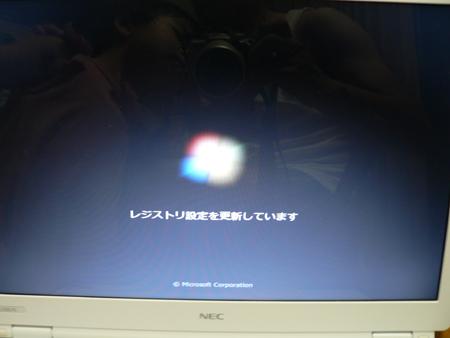 Windows 7 が設定されていきます。