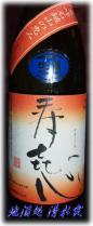 sukigokoro_20130507164629.jpg