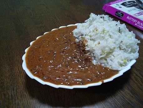 黒レンズ豆のクリーミーカレー2