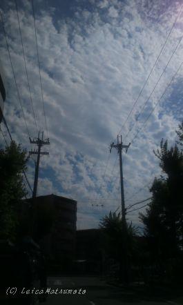 地上と天空がデジタルになった日