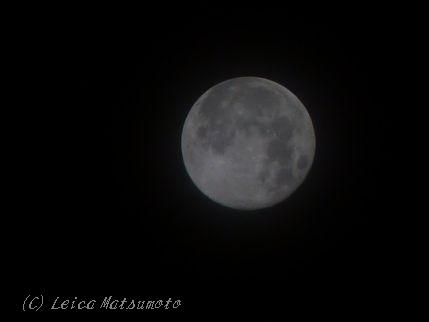 2013 8 21 Blue Moon