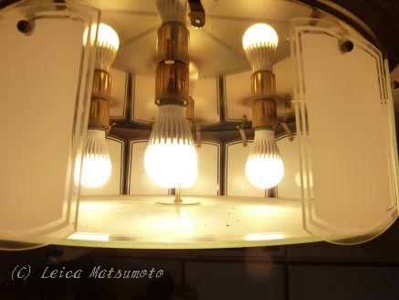 白熱電球比75%OFFの消費電力
