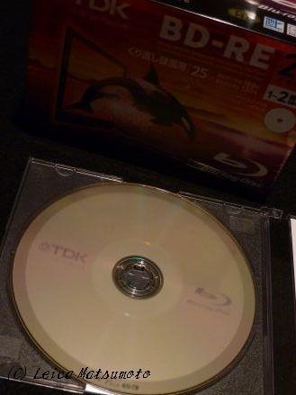 異様に安いTDK製BD-RE20枚パック