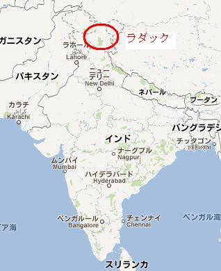 インドとラダック