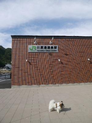 草津2−10