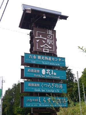 草津2−22