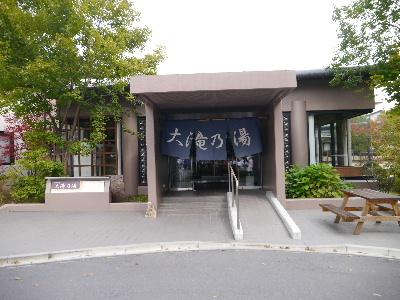 草津3−11