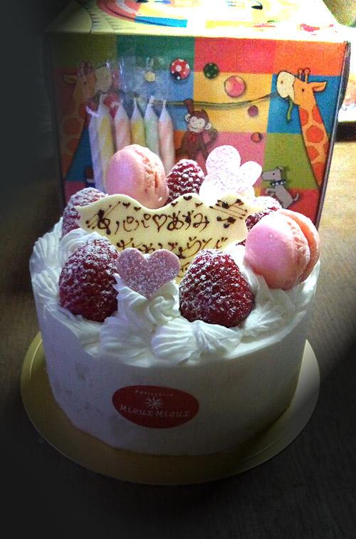 ケーキ-2