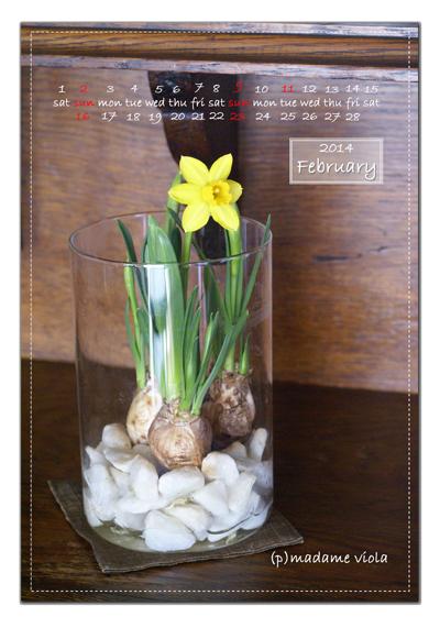 カレンダー2月web用