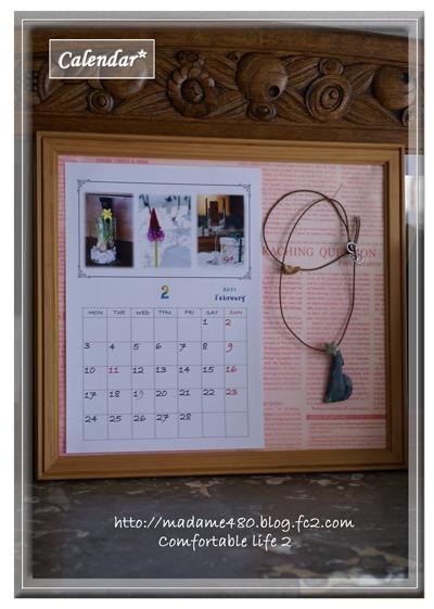 2月カレンダー飾るweb用