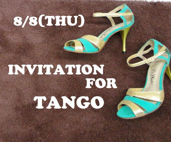INVITATIONFORTANGO0808.jpg