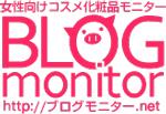 blogmonitor.jpg