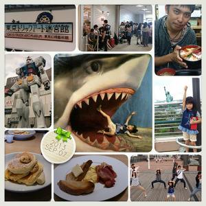 2013-09-15-23-52-42_deco_20130916003212630.jpg