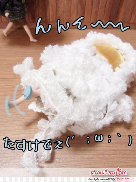 20140122_002.jpg