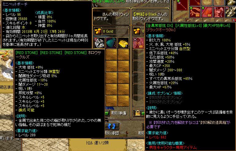 全異常DXHP黒背売却