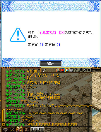 ギャンブル代行3