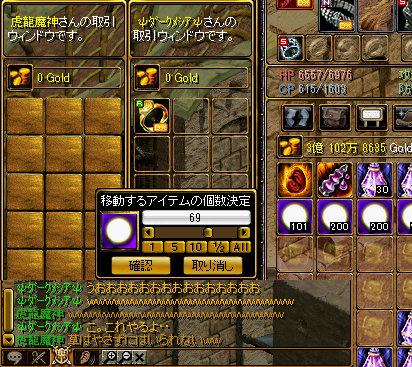 ギャンブル代行4
