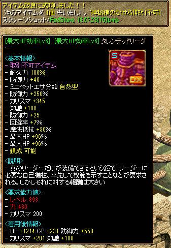 ギャンブル12