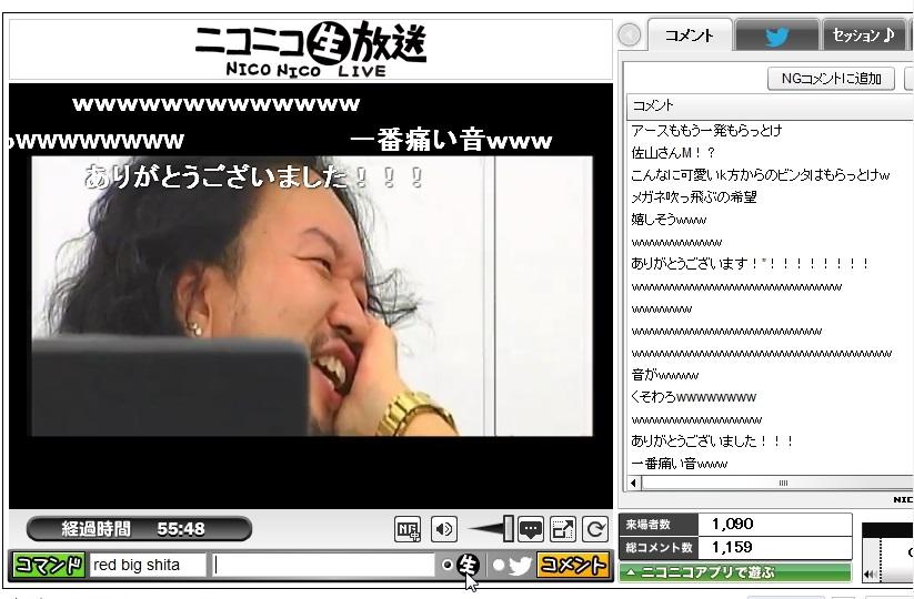 運営生放送3