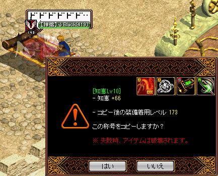 遊び下級IFテイル3