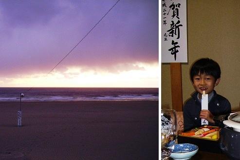PICT0880-2009④