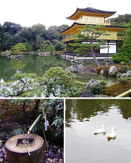 PICT1063-2009京都①